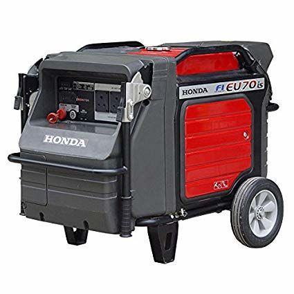 Honda EU 70 is